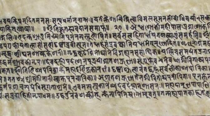 Add. 1590, f. 262r, Kalpadrumāvadānamālā